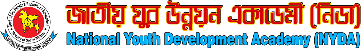 National Youth Development Academy (NYDA) Logo
